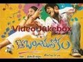 Kotha Bangaru Lokam Full Songs w/Video - Juke Box - Varun Sandesh, Swetha Basu Prasad