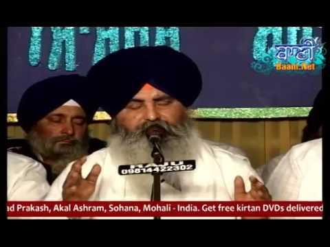 Bhai Davinder SIngh Ji Khalsa (Khanne Wale) - G.GurShabad PrakashAkal...