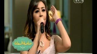 Download #صاحبة_السعادة | دويتو رائع لأحمد سعد وجنات لأغنية
