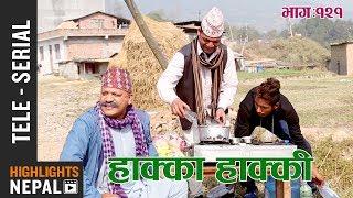 Hakka Hakki - Episode 121 | 4th Dec 2017 Ft. Daman Rupakheti, Ram Thapa