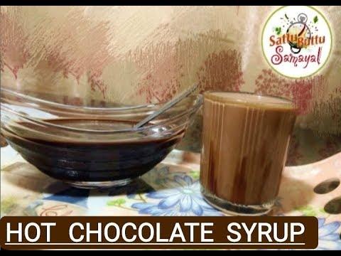 2 MINUTE HOT CHOCOLATE SYRUP AT HOME | SATTU BUTTU SAMAYAL |