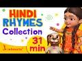 Hindi Rhymes for Children Collection Vol. 2 | 24 Popular Hindi Nursery Rhymes | Infobells