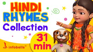 Hindi Rhymes for Children Collection Vol. 2 | 24 Popular Hindi Nursery Rhymes | Infobells