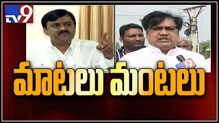 GVL Narasimha Rao Vs TDP Varla Ramaiah on Modi tour