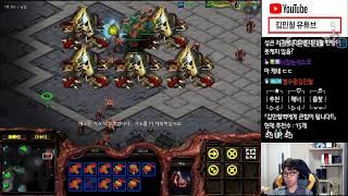 스타1 StarCraft Remastered 1:1 (FPVOD) Soulkey 김민철 (Z) [FOX]Fresh (P) Benzene 벤젠