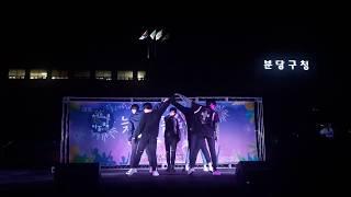 분당 한솔고 댄스동아리 포커스 스트레이키즈 헬리베이터(hellevator) cover dance 4k