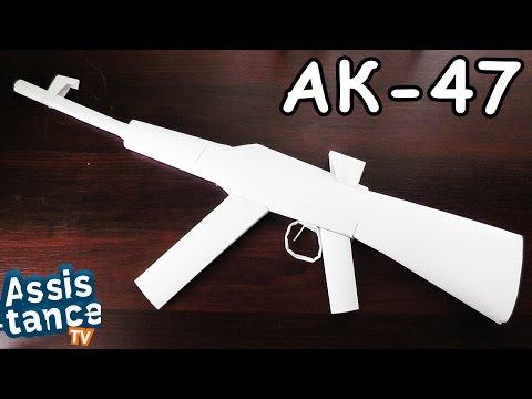 Как сделать ак 47 из бумаги который стреляет