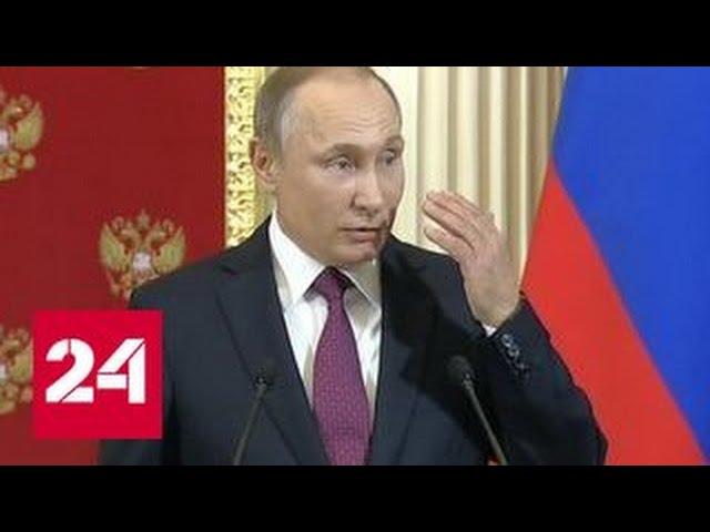 Хуже, чем проститутки Путин прокомментировал компромат на Трампа