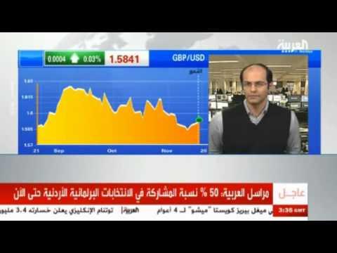 أشرف العايدي على العربية --  23 يناير2013 Chart