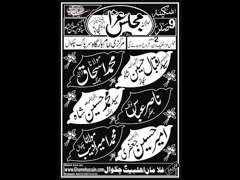 Live Majlis 10 Saffar 2018 Sarkaal Mair Chakwal