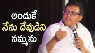 Babu Gogineni CONTROVERSIAL Words about GOD | Kaushal Vs Babu Gogineni Debate | Telugu FilmNagar