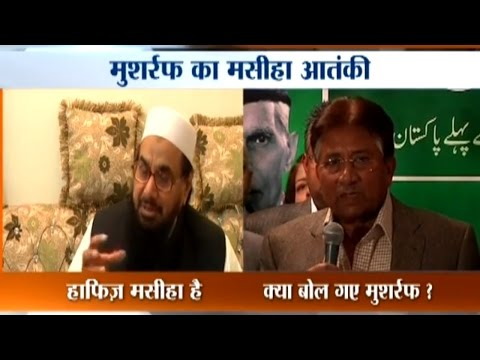 10 News in 10 Minutes | 3rd December, 2016 - India TV