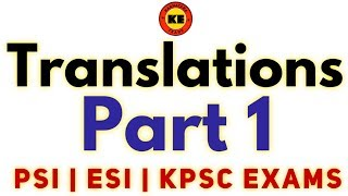 Translation for PSI & ESI Exams in Kannada Part 1