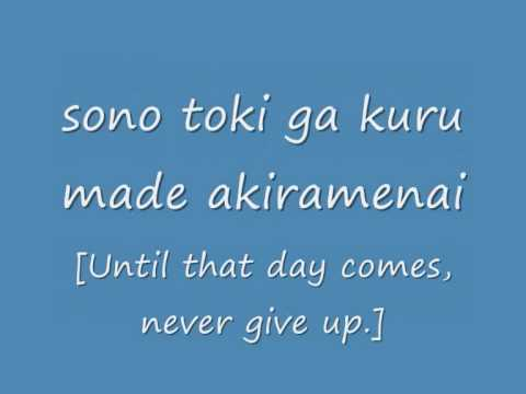 Yu-gi-oh! Season 0 Opening Theme Song Kawaita Sakebi Lyrics Translate .wmv video