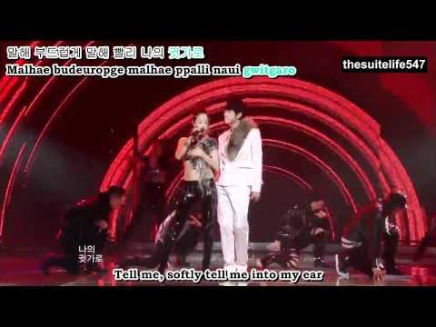 Baek Ji Young Feat. Lee Seung Gi - My Ear's Candy [2009 Gayo Daejun] (hangul, Romanization, Eng Sub) video