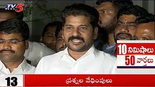 Superfast News | 10 Minutes 50 News | 21st February 2019