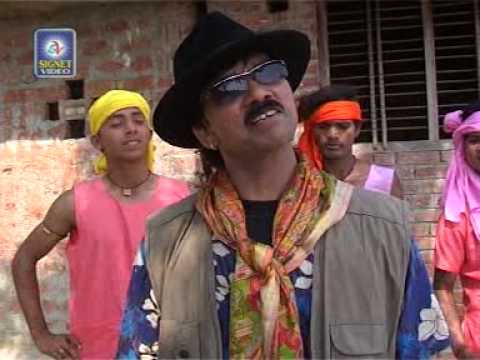 Bhojpuri Comedy Film Part-1 video