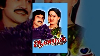 Anand Tamil Movie