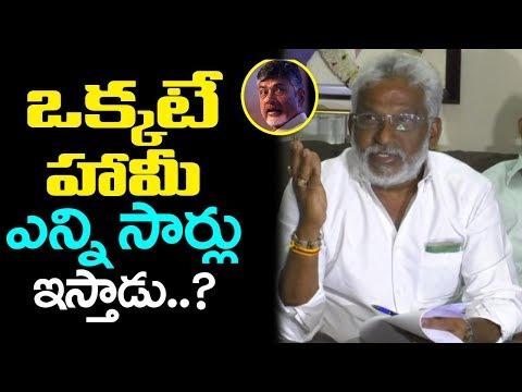 Chandrababu Failed in Given Manifesto to Prakasam Dist - Y V Subba reddy | Velogonda | Mana Aksharam
