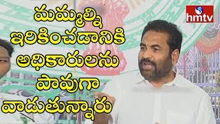 Kotamreddy Sridhar Reddy Face to Face over Cricket Betting Issue Nellore