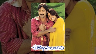 Sasirekha Parinayam Telugu Full Length Movie || Tarun || Genelia D