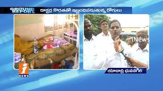 Sanitation And Doctor Shortage Problems In Govt Hospital In Ramannapeta | Ground Report | iNews