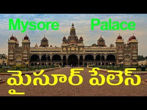 Mysore palace | Amba vilas palace | Karnataka palace |world famous royal palace in india|magnificent