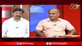Who is Responsible for World Bank Refusing Funds to Amaravati ? | Debate | NTV