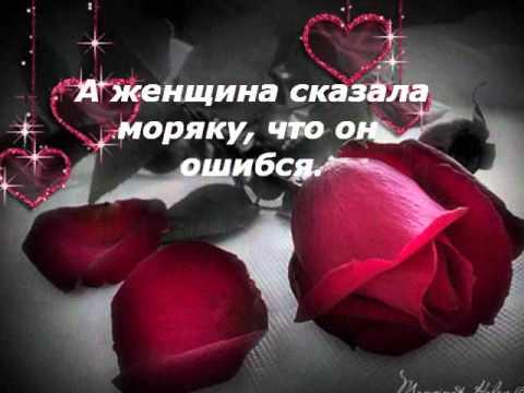 Притча о розе...