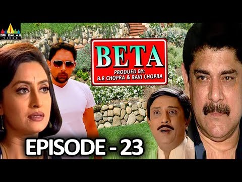 Beta Hindi Serial Episode - 23 | Pankaj Dheer, Mrinal Kulkarni | Sri Balaji Video