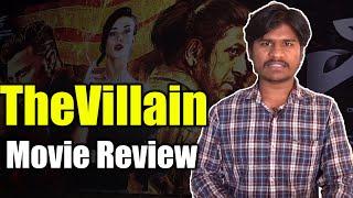 The Villain Movie Review : ದಿ ವಿಲನ್ ಸಿನಿಮಾ ವಿಮರ್ಶೆ   FILMIBEAT KANNADA
