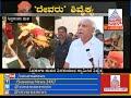 Siddaganga Sree BS Yeddyurappa Says We Can Not Find Another Basavanna mp3