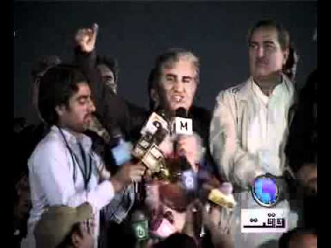 Shah mehmood qureshi VO Fiza.mp4