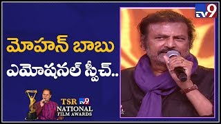 Mohan Babu Superb Speech at TSR TV9 National Film Awards 2017-2018  - TV9