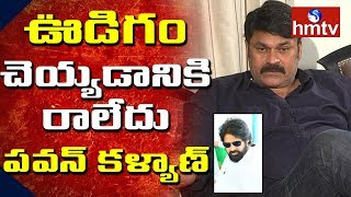 Nagababu About Pawan Kalyan characterization | Nagababu Latest Exclusive Interview | hmtv