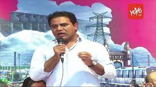 KTR Speech at Telangana Bhavan | Telangana Congress Party Leaders Join TRS Party