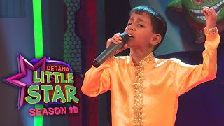 Little Star Season 10 | Singing  06 06 2020