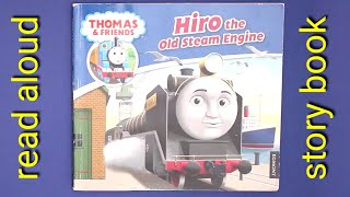 Thomas & Friends Hiro The Old Steam Engine Story Read Aloud Book for Kids