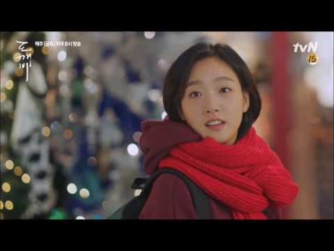 Guardian - The Lonely and Great God [MV] / Sun Nan and Han Hong - Endless Love