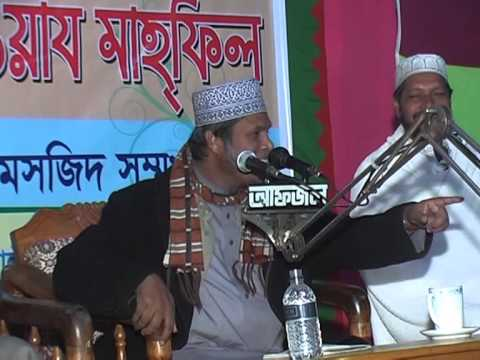 Bangla Waz (Fultoli) 2013 - Part 8 of 9
