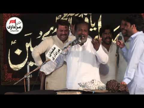Zakir Ameer Hussain Jafari I  Majlis 31 July 2018   Imambargah Hussainia Sahi Chawan Multan