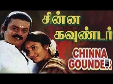 Chinna Gounder Tamil Full Movie | Vijayakanth ,sukanya video