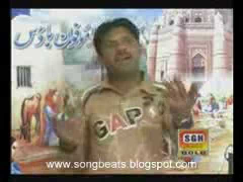 Dasoo Aaj Kehra Pasay Wainday Payo (rana Bashir Ahmed Chanar) video