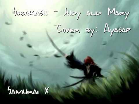 [Ayasap] Sobakasu - Samurai X [cover]