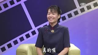 【大愛會客室】20180919 - 超完美任務(4)
