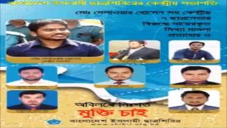 Bangla Song, জেলে ভরে জুলুম করে এ মন ভাঙা যাবে না, অত্যাচারের শিকল দিয়ে