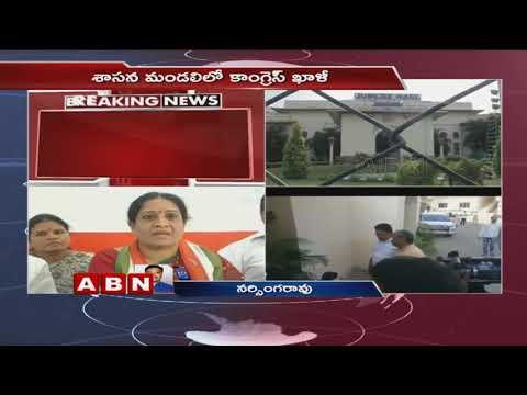T Congress MLC's Meet Telangana Council Chairman Swamy Goud | ABN Telugu