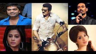 Simbu, Dhanush, Anirudh,Priyamani and other Celebrities Comments on Ajith