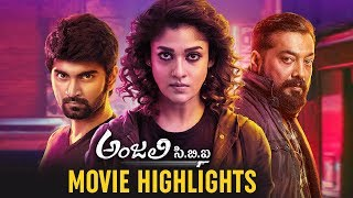 Anjali CBI Movie HIGHLIGHTS | Nayanthara | Raashi Khanna | Vijay Sethupathi | 2019 Telugu Movies