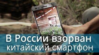 Honor 7 - взрывной краш-тест нового смартфона Huawei